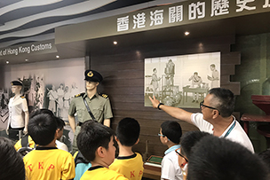 Visit to Customs Headquarters Building Exhibition Gallery