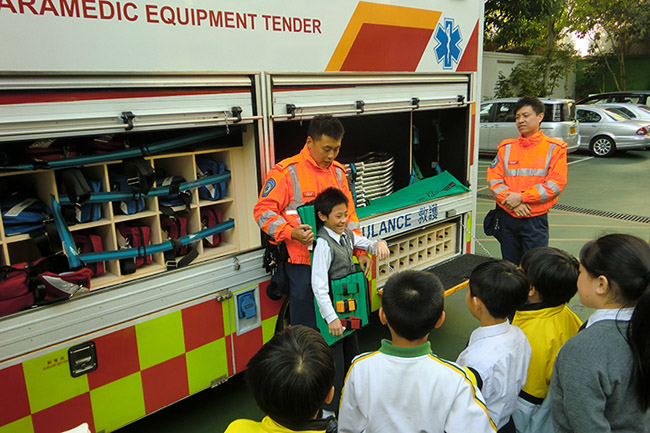 Visiting Ambulance Depot