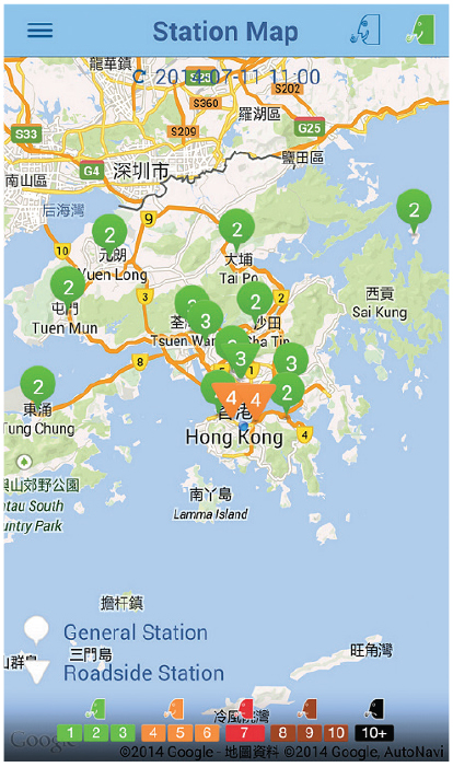 The public can use the mobile application 'HK AQHI' to get the latest air quality information anywhere any anytime.