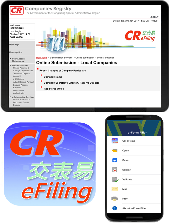 "The free ""CR eFiling"" Mobile Application facilitates company incorporation and submission of commonly-filed forms."