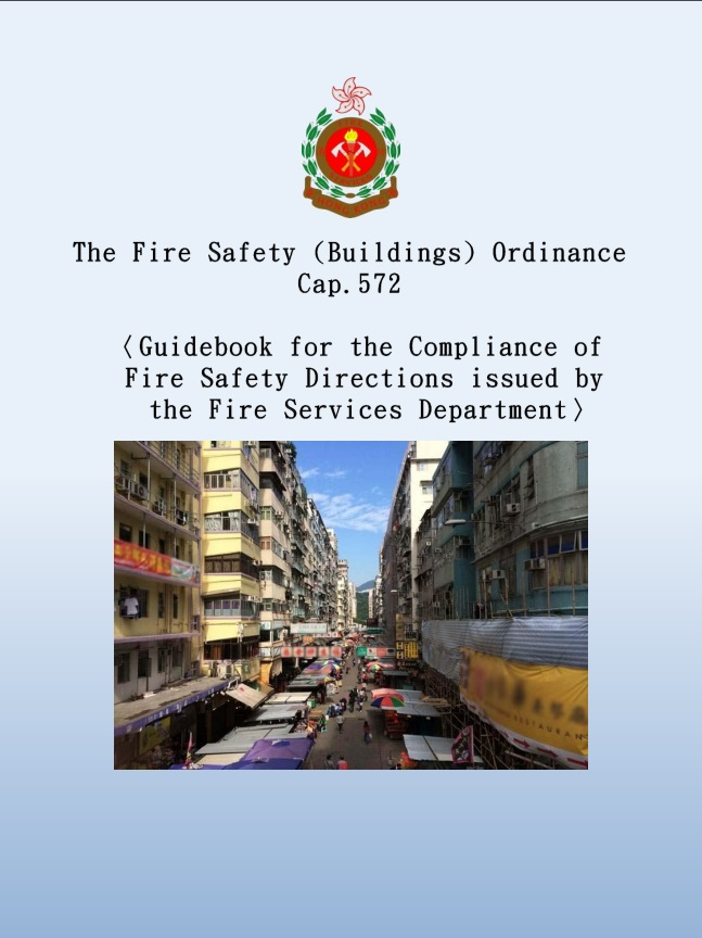 The Guidebook for the Compliance of Fire Safety Directions Issued by FSD provides stakeholders with information in a clear and simple way.
